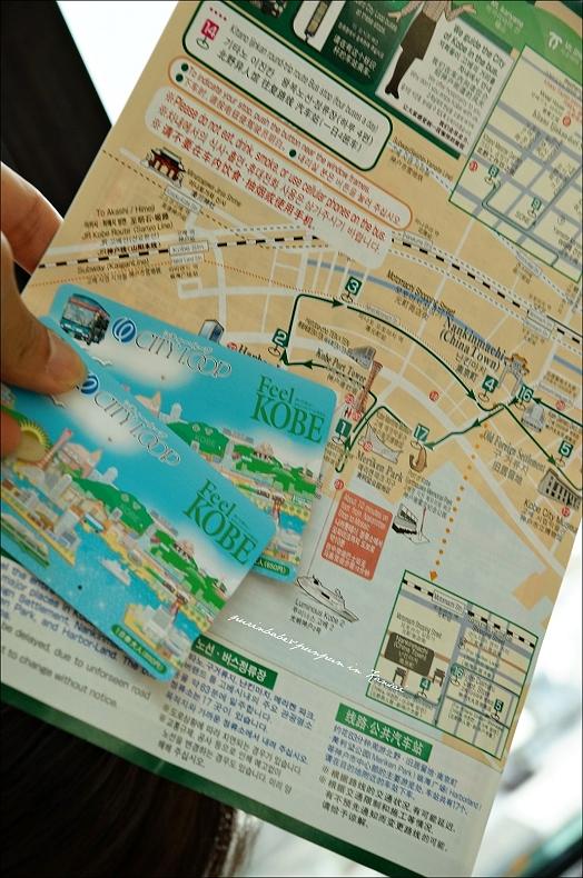 16神戶搭city loop2