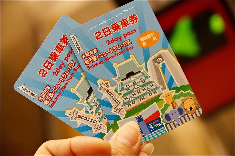 14大阪周遊卡