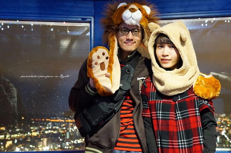 獅子與小熊