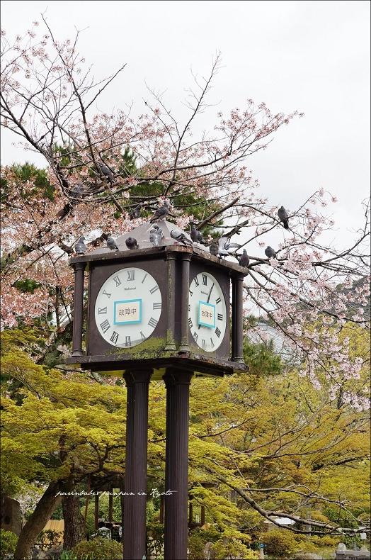 18圓山公園故障的鐘