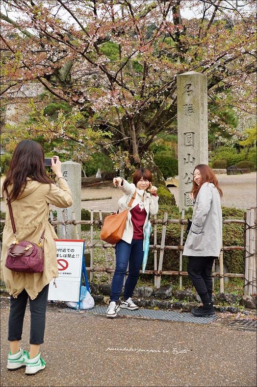 17圓山公園3
