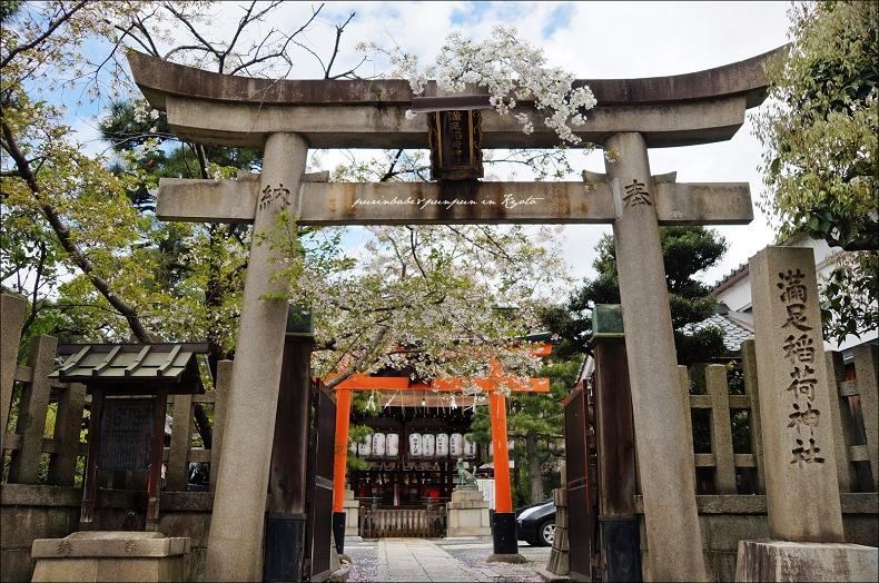 26滿足稻荷神社1