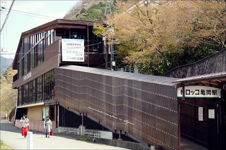4嵯峨野小火車龜岡站