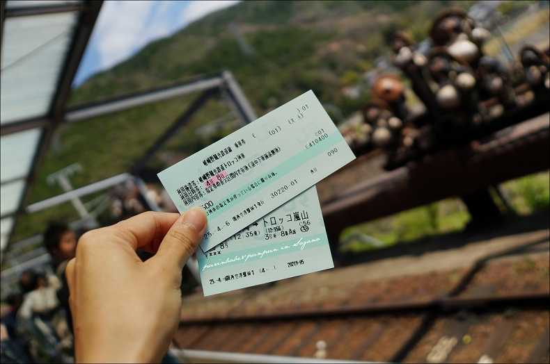 5小火車車票