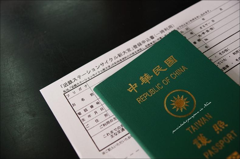 5新大宮車站北口租腳踏車2