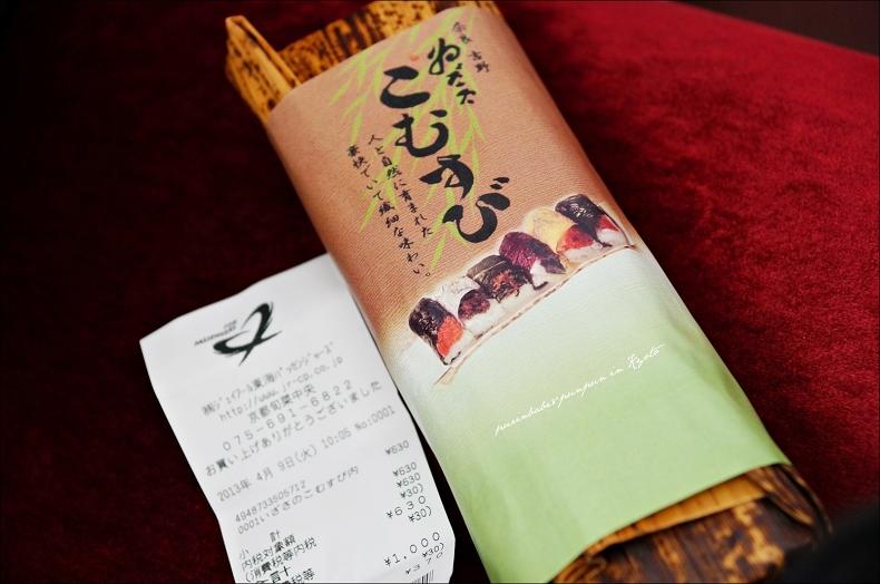 3京都車站買壽司