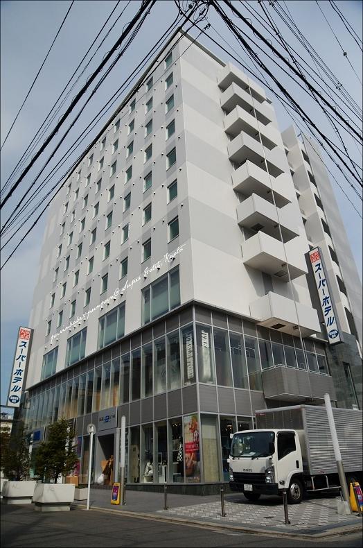 1 Super Hotel