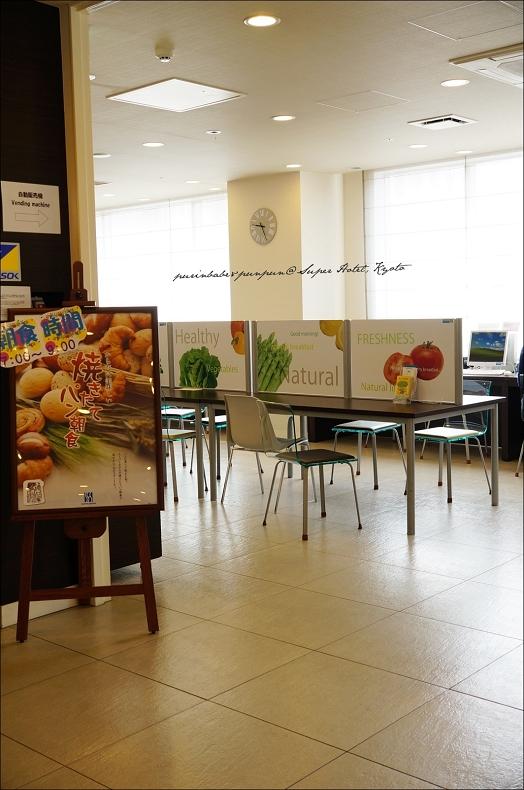 16三樓櫃臺旁早餐用餐區
