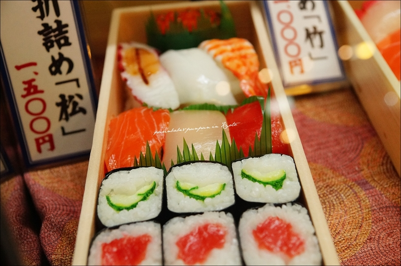 5魚心店外2