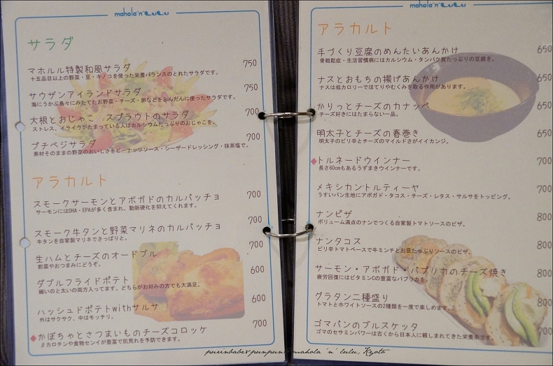17菜單2