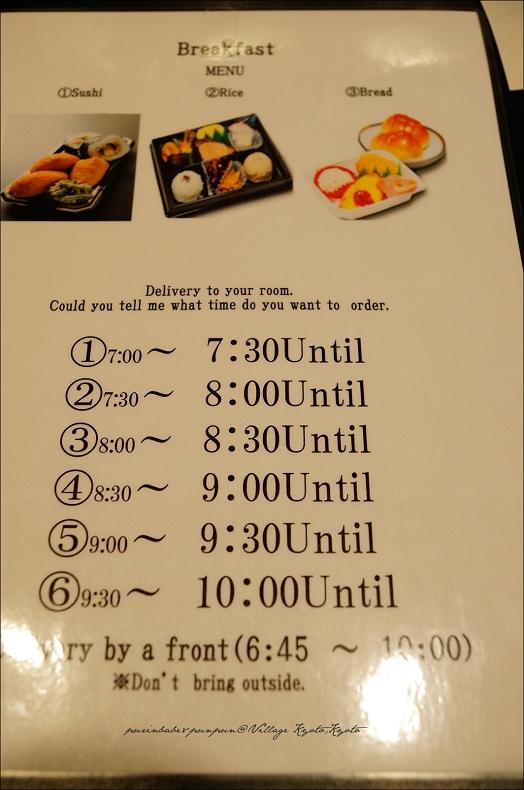 20早餐選擇與時段