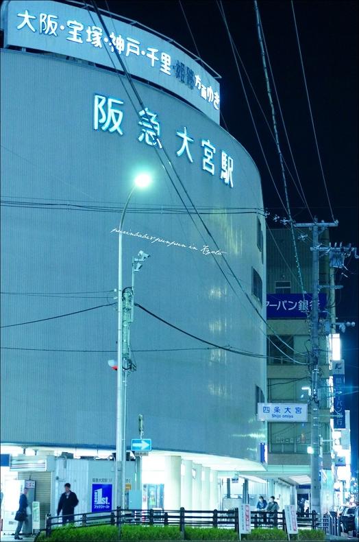 3阪急大宮