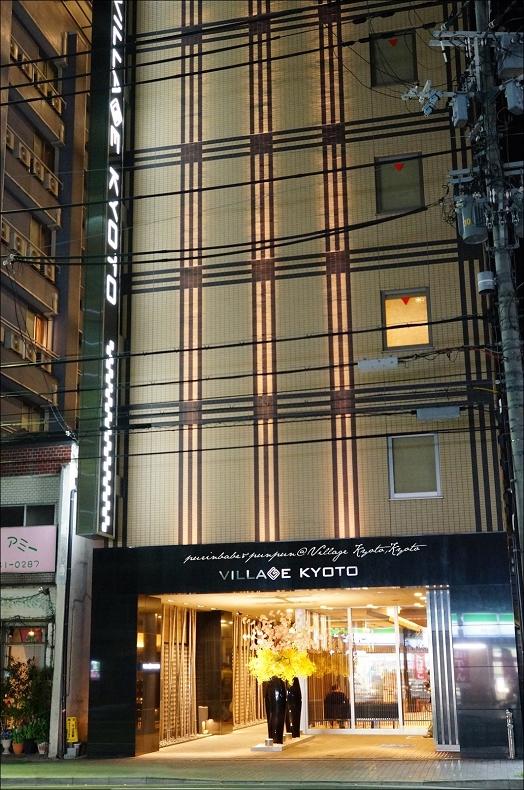4village kyoto