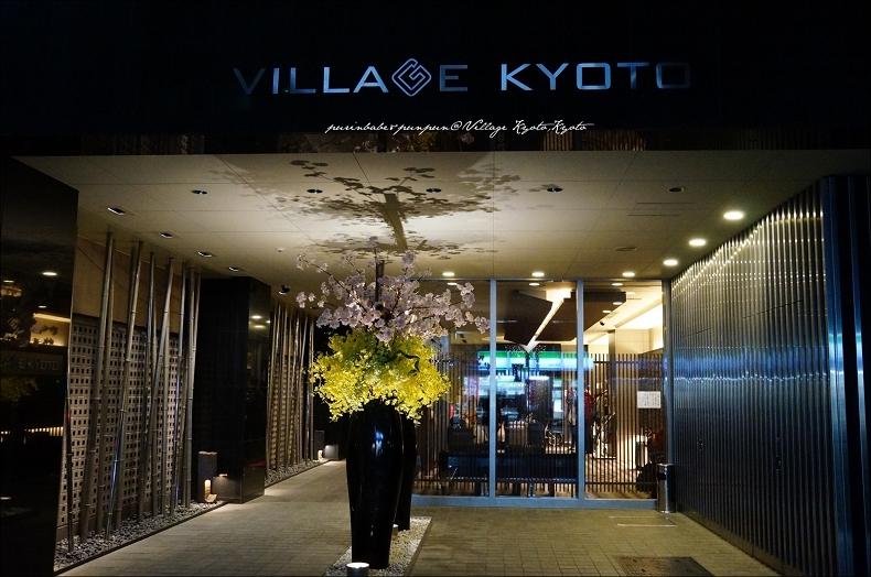 25village kyoto