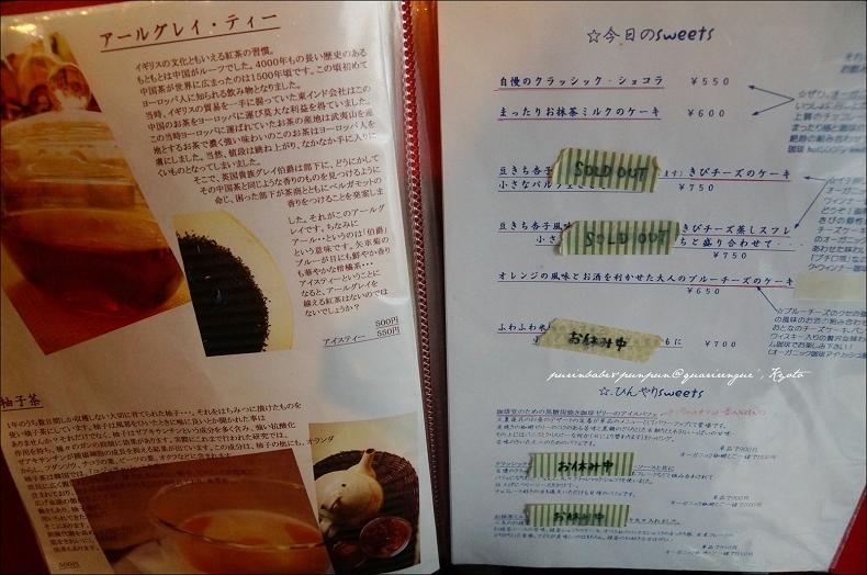 19菜單2