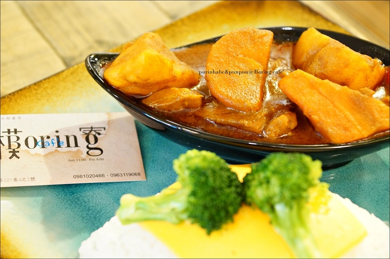 35南洋椰香辣雞咖哩飯