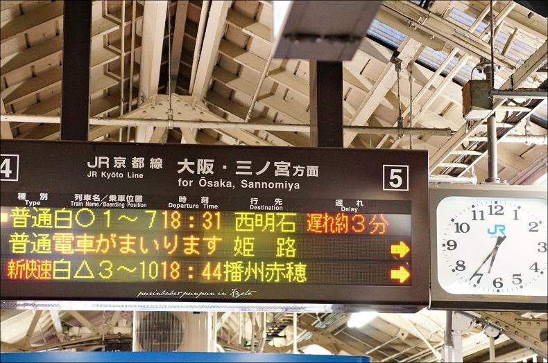 2京都車站搭JR到新大阪