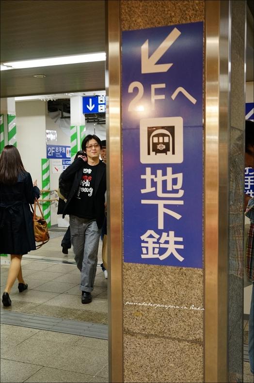 3新大阪換搭地下鐵