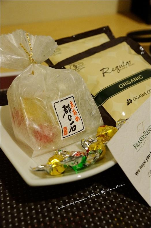 11招待糖果