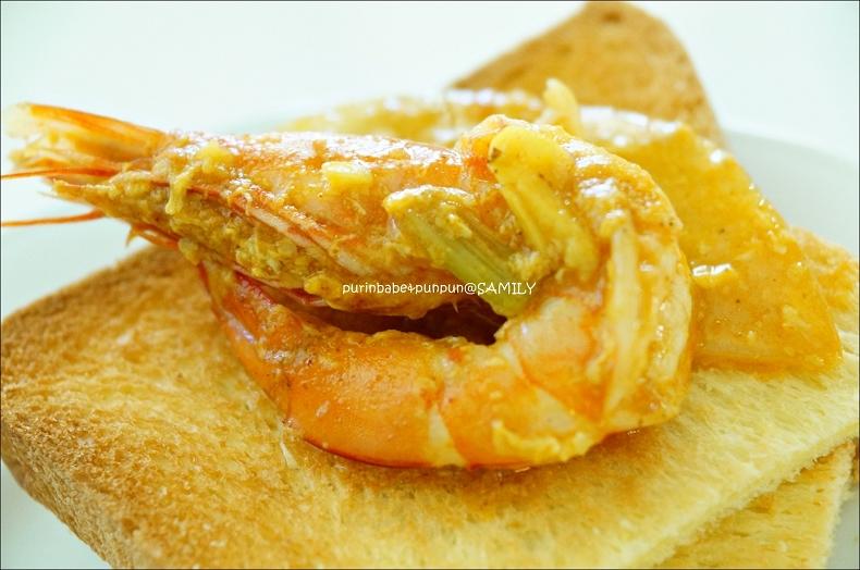 27黃咖哩鮮蝦2