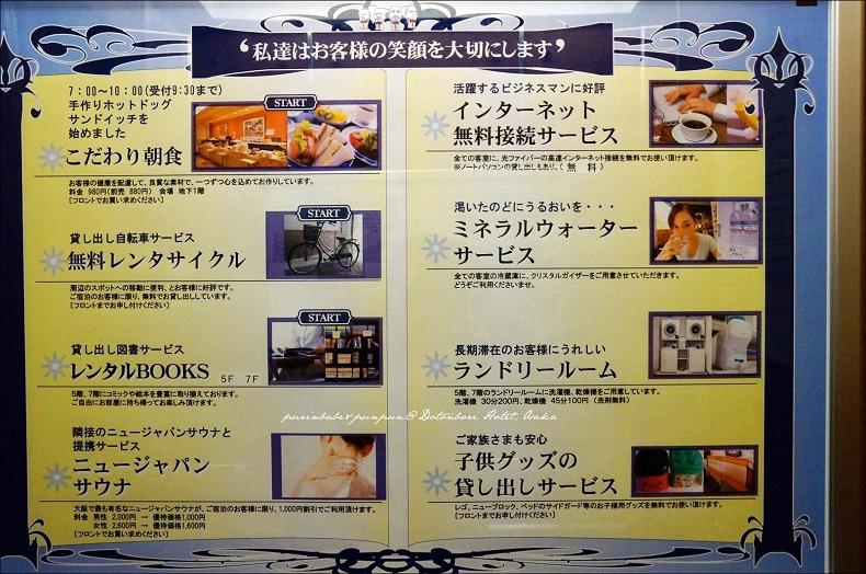 11飯店服務