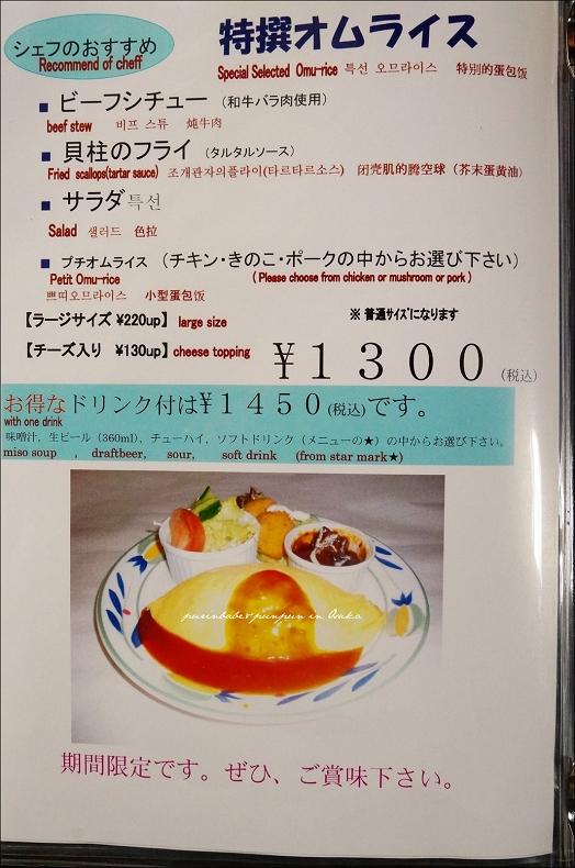 15菜單3