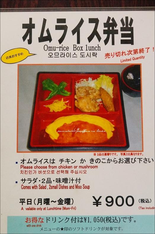 17菜單5