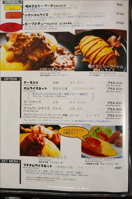 14菜單2