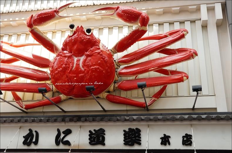 30道樂大螃蟹