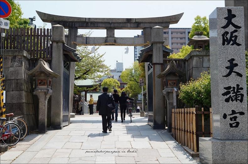 1大阪天滿宮