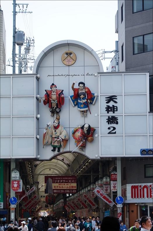 11天神橋商店街
