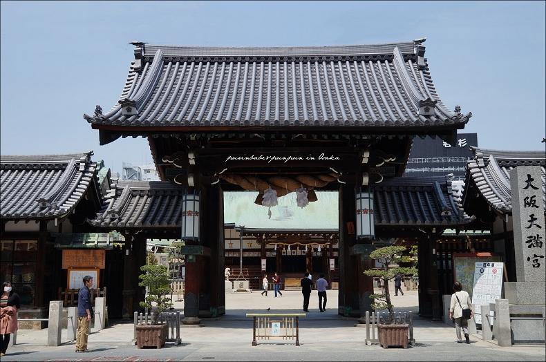 7大阪天滿宮正門