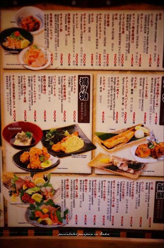 17菜單3