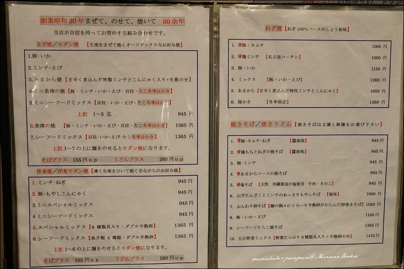 11菜單3