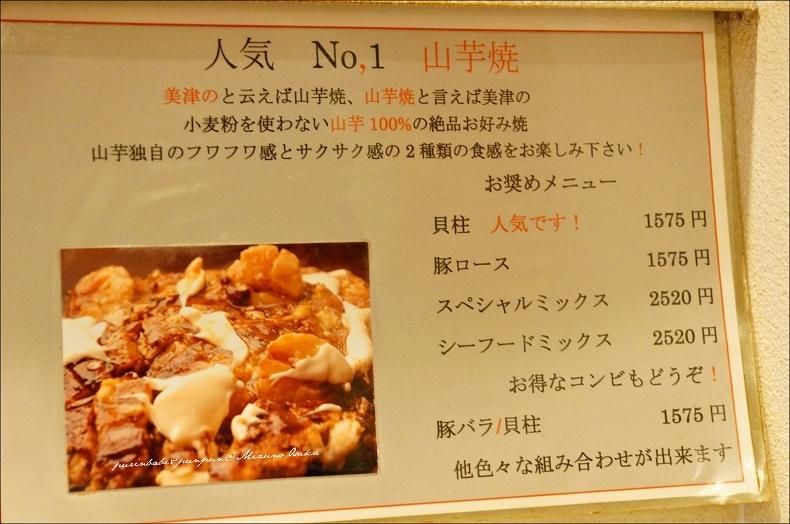 13菜單5