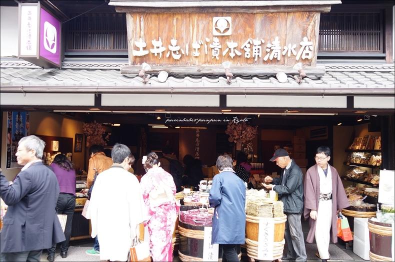 5京都漬物1