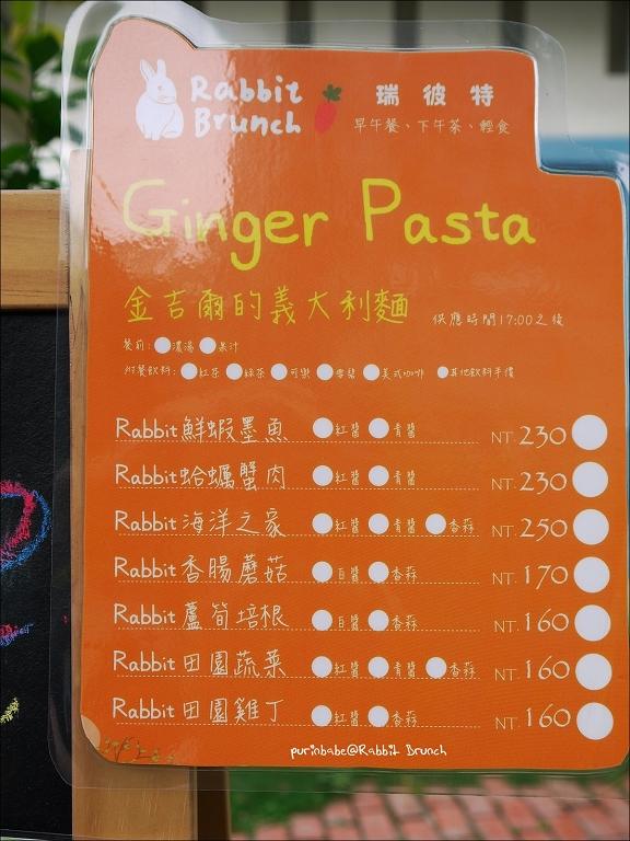 31義大利麵菜單
