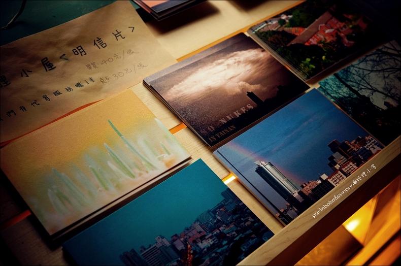 14明信片