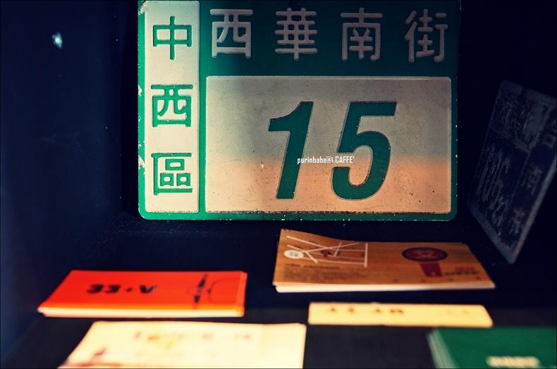 14店內一隅5