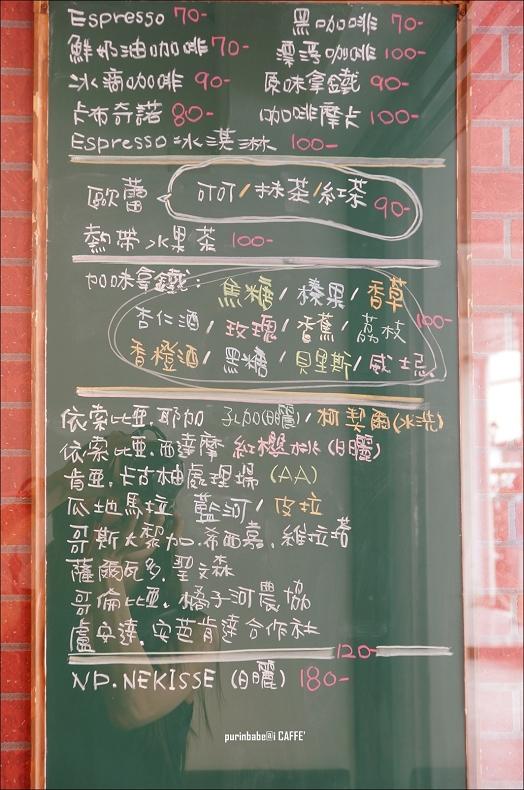 24咖啡小黑板