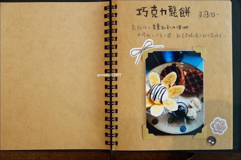 25甜點菜單1