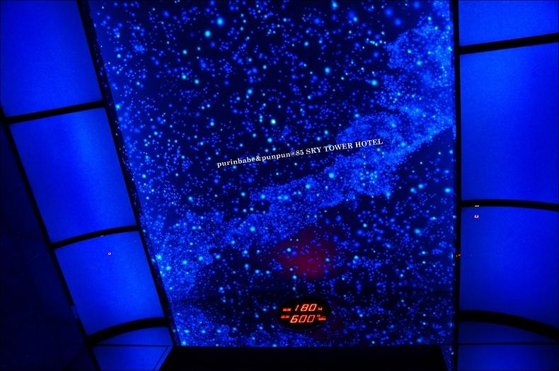 27高速星光電梯