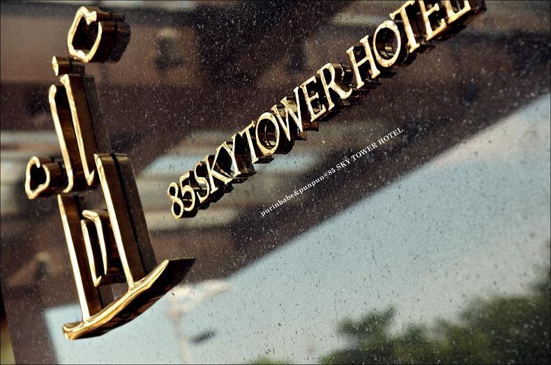 1君鴻國際酒店1