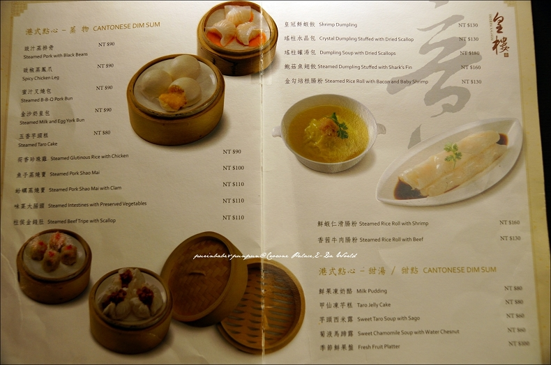 17菜單4