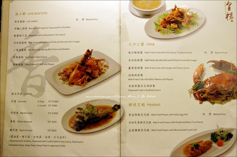 15菜單2