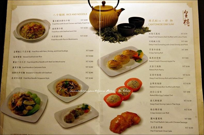 16菜單3