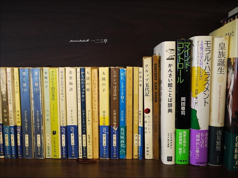 14書籍1