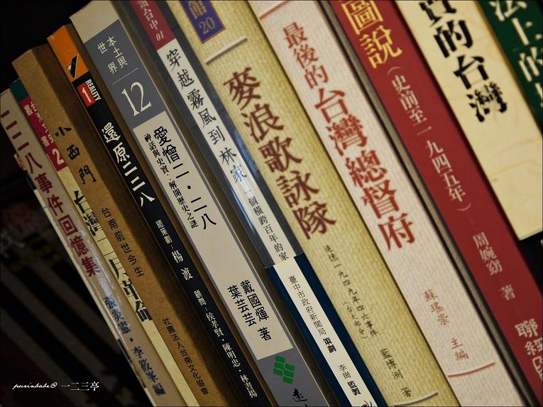 15書籍2