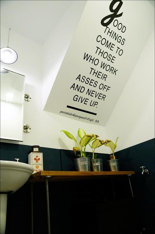 14洗手間