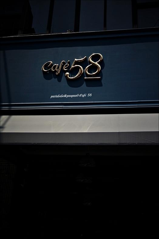 2cafe 58